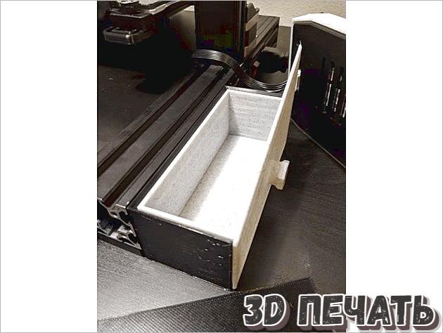 Ящик для CR-6 SE