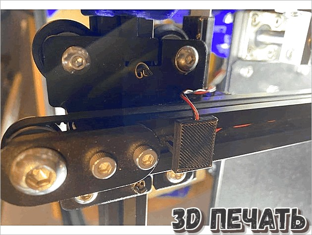 Держатель светодиодной ленты Ender 5 для алюминиевой рамы XY