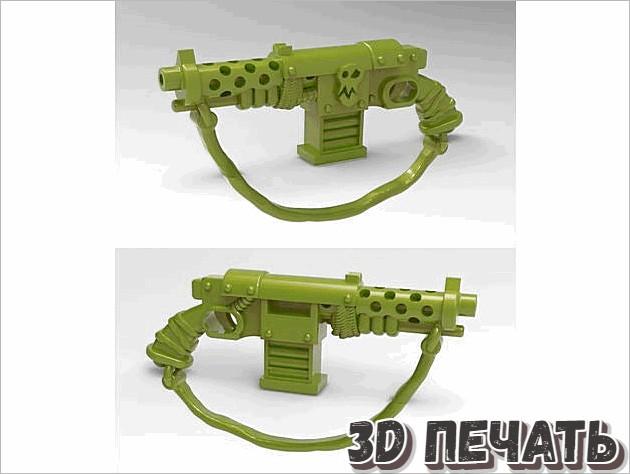 Орк-стаббер-пулемет 28 мм