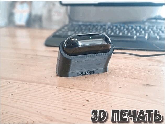 Док-станция для зарядки Samsung Galaxy Buds +