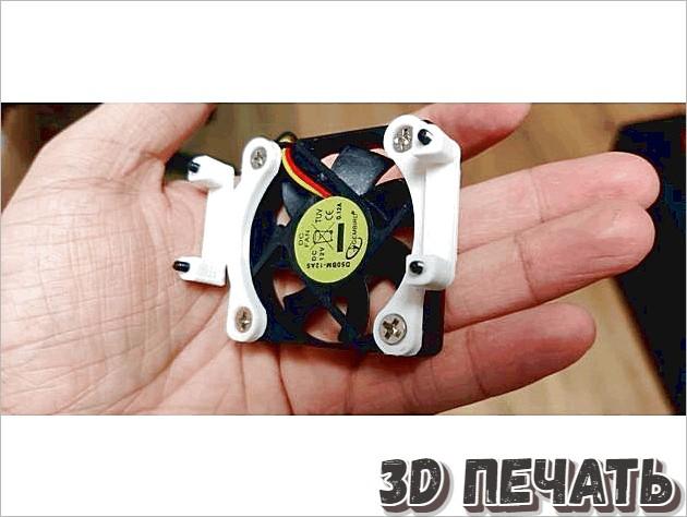 Адаптер кулера Huananzhi Gaming X99-TF VRM 50x50
