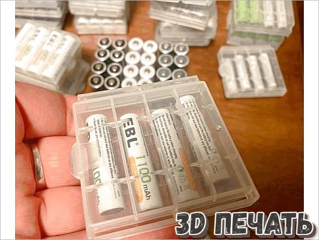 Коробка для батареек AAA