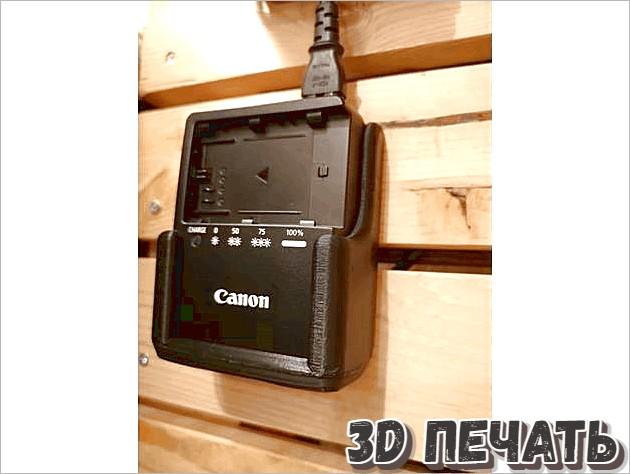 Настенное крепление для зарядного устройства Canon LC-E6E