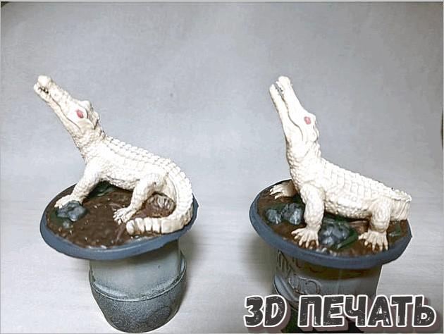 Ужасный аллигатор/крокодил