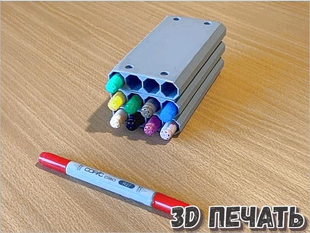 Модульное хранилище для маркеров