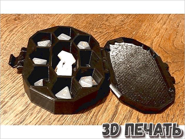Коробка для кубиков D&D с петлей и пряжкой.