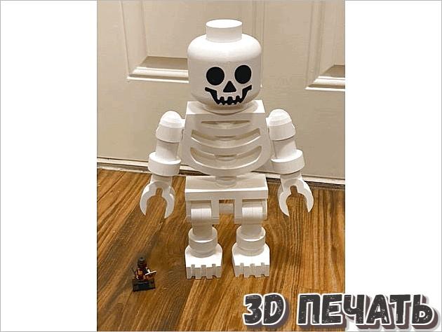 Гигантский скелет Lego