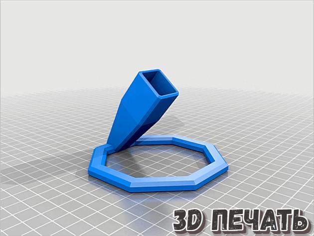 Подставка MYNT3D Pro