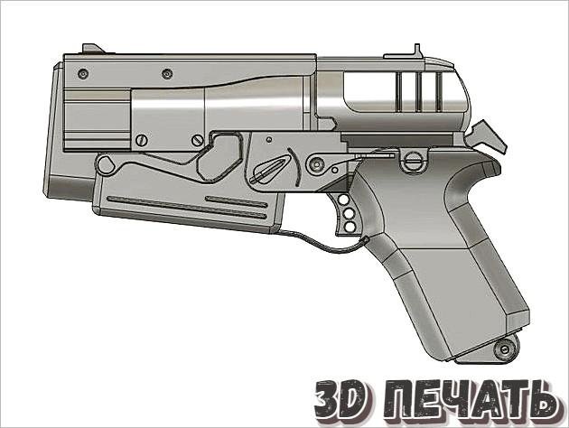 Пистолет Fallout 4 10мм