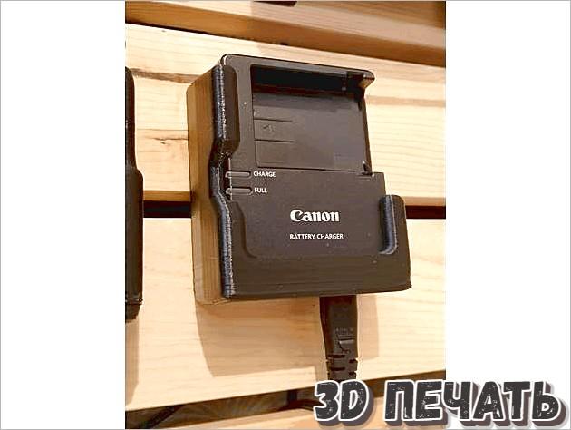 Настенное крепление для зарядного устройства Canon LC-E8E