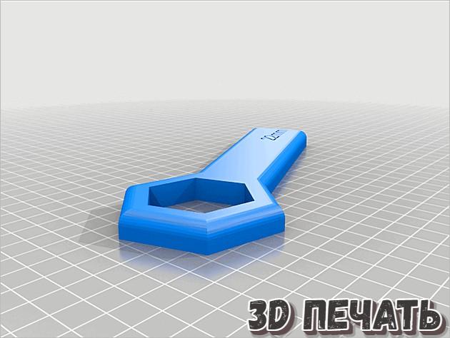 Ключ шестигранный 22 мм
