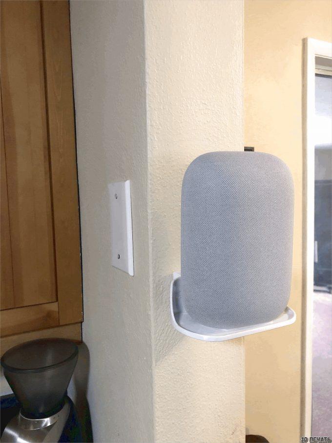 Настенное крепление для аудиосистемы Google Nest [WIP]