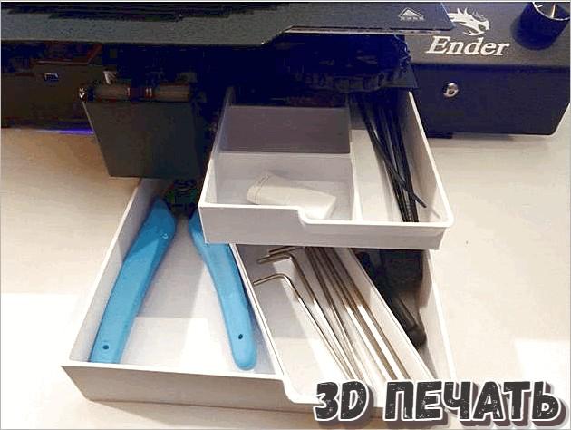 Двойной ящик Ender 3 Pro