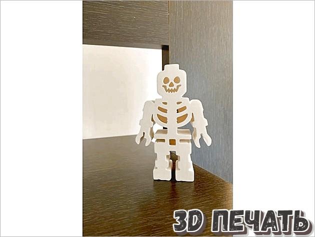 Декоративный светильник для Хэллоуина