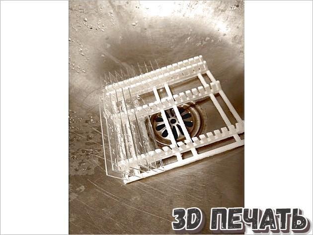 Стойка для предметных стекол микроскопа
