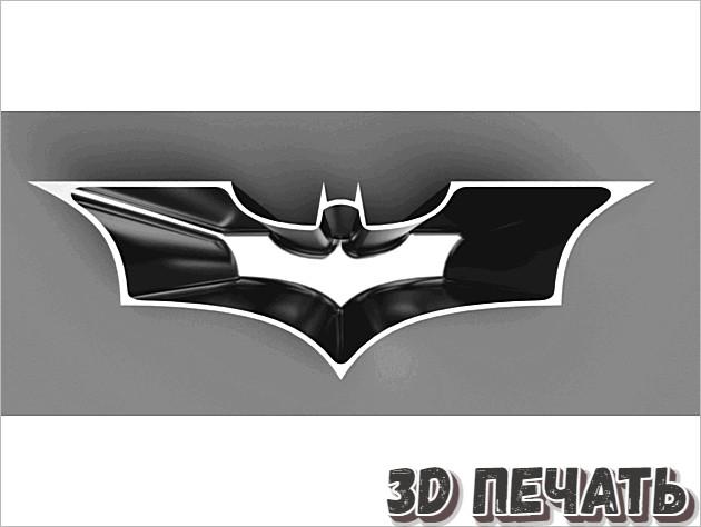 Чаша для конфет с логотипом Бэтмена