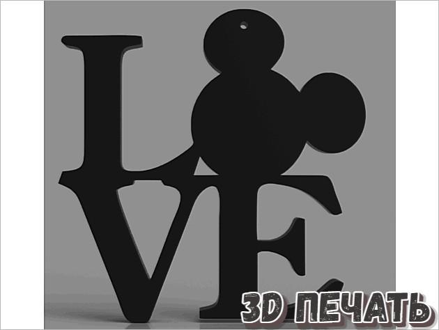 Знак любви Микки Мауса