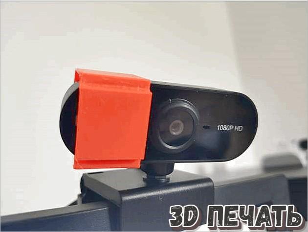 Крышка веб-камеры для Sandberg Flex 1080P HD