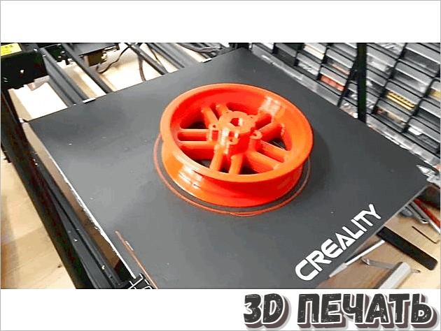 Усиленный обод диаметром 8 дюймов