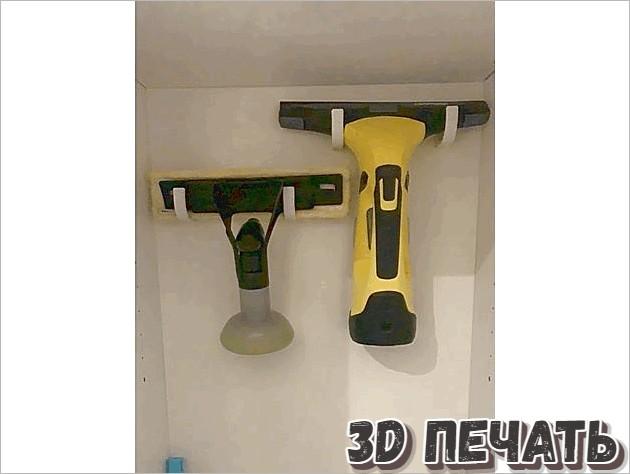 Вешалки для пылесоса окон Karcher WV2