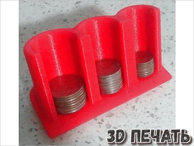 Подставка для монет