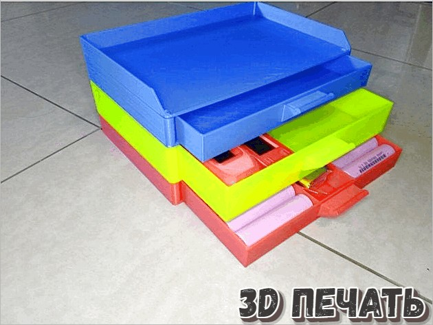 Параметрические штабелируемые ящики