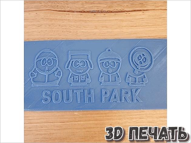 Шахматы с персонажами Южного парка