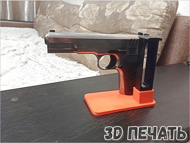 Стенд для пистолета ТТ (Тула Токарева)
