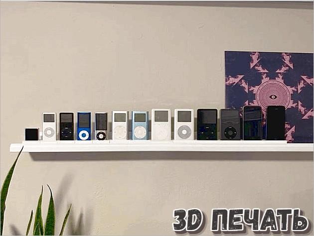 Коллекция подставок для iPod