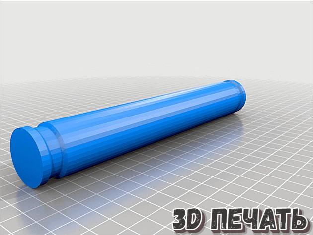 Универсальный держатель катушки (рулон до 5 кг)
