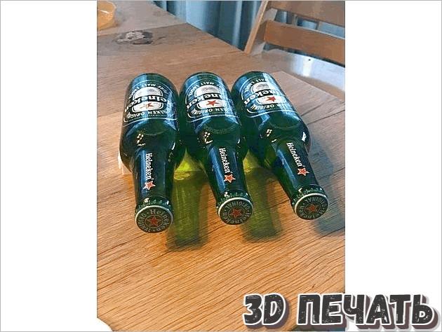 Полка для пивных бутылок