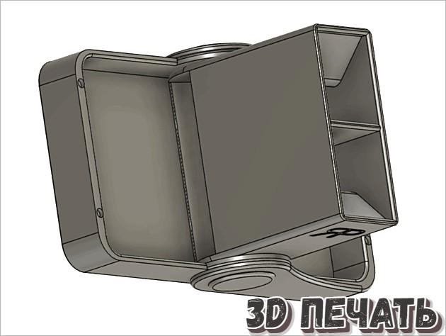Складная башня для кубиков/лоток/коробка