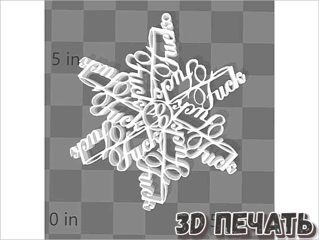 Снежинка Орнамент