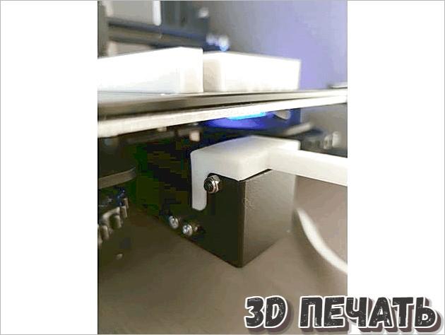Крепление для камеры Ender 3 Pro Rail Cover