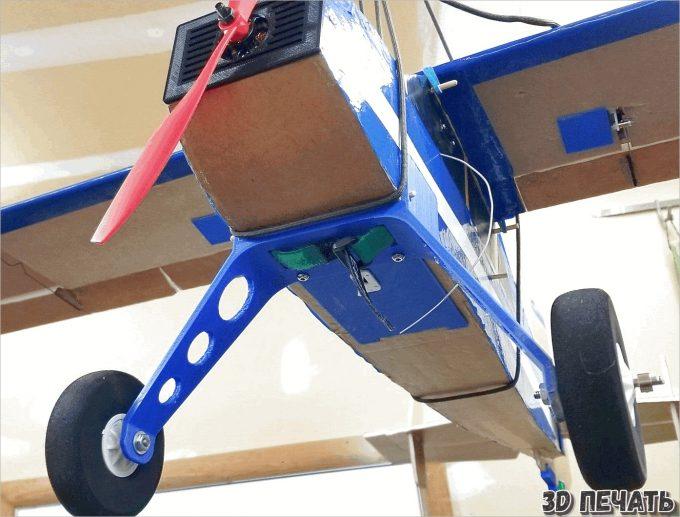 Шасси для мини  самолета