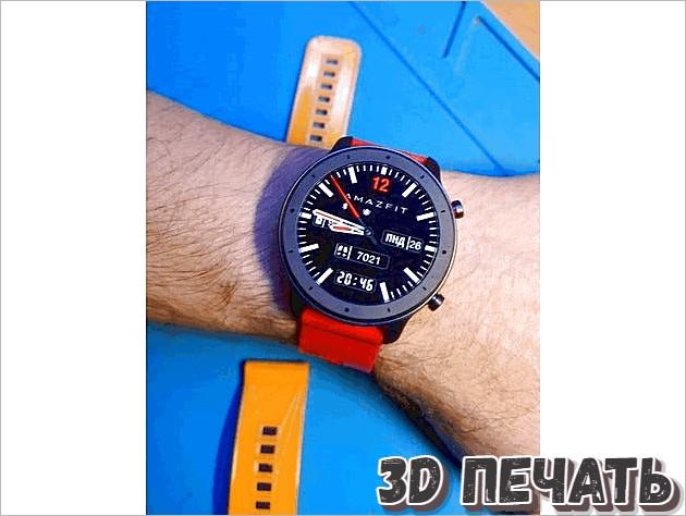 Ремешок для часов 22 мм