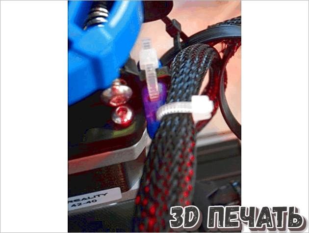Крышка EndStopZ Ender3 V2