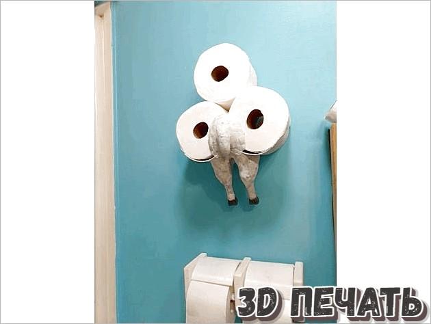 Настенный держатель для туалетной бумаги с овечьей попкой