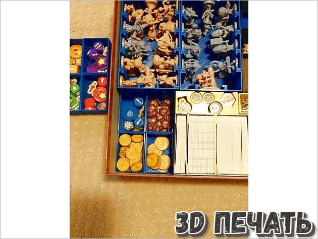 Вкладыш и органайзер для настольной игры Munchkin Dungeon
