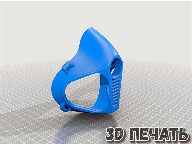 Фильтр-маска для больше воздушного потока
