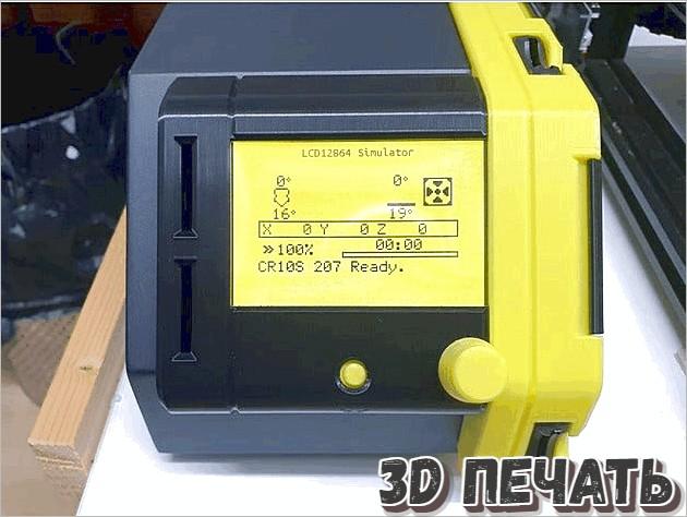 Консоль дисплея CR10 для BTT 35 TFT E3