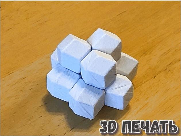 Блоки магнитных додекаэдров