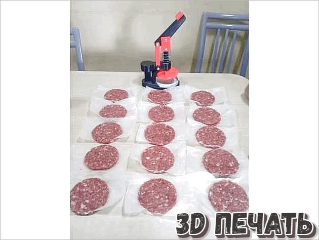 Устройство для приготовления гамбургеров
