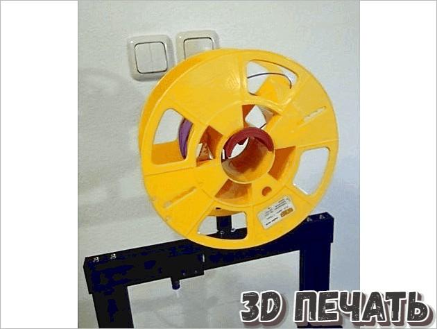 Держатель катушки для Mingda или стержня 20 мм