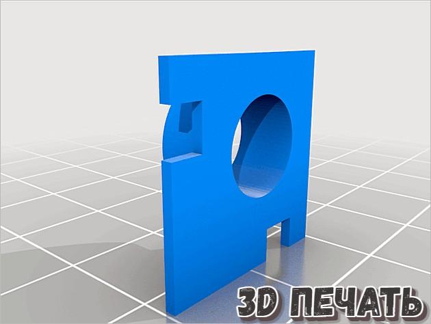 Куб бесконечности